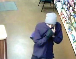 Painter Mask Robbery Susp2-1